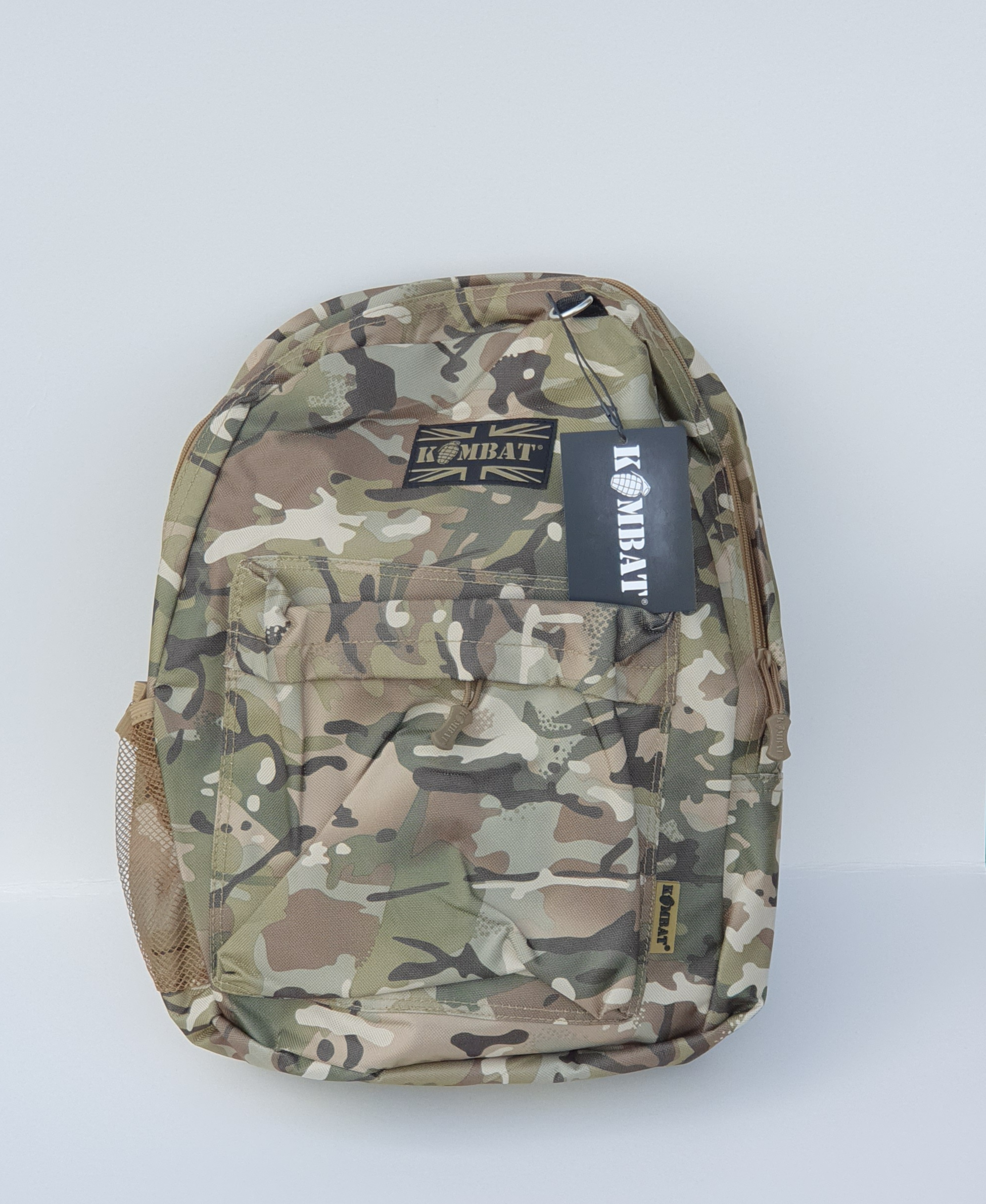 Camouflage Street Pack